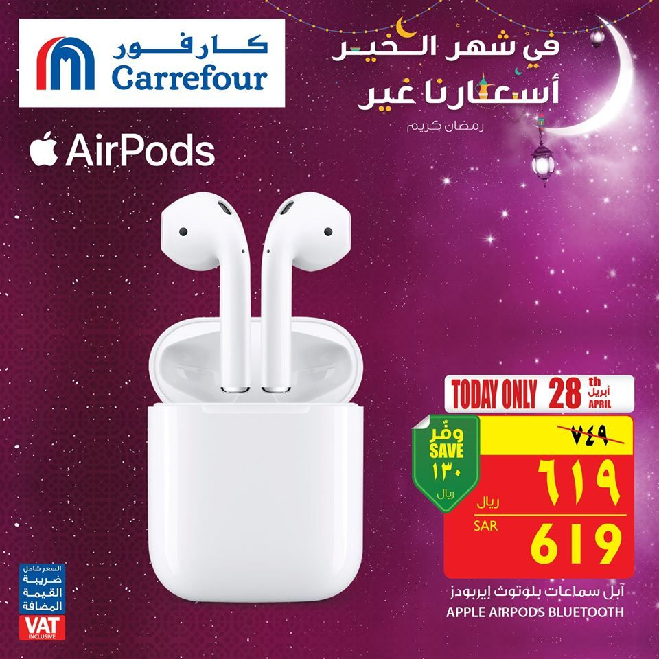 Pin By Soouq Sudia On عروض كارفور Apple Earbuds Bluetooth