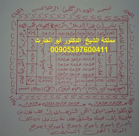 استخدام اية الكرسي للشفاء من كل الامراض والتعب Islamic Dua Proverbs Mystique