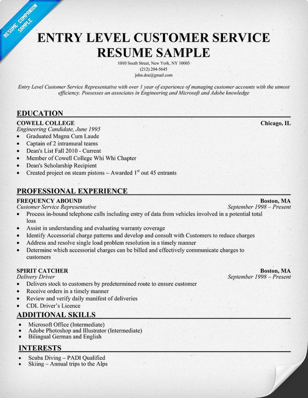 sample resume for entry level customer service entry level