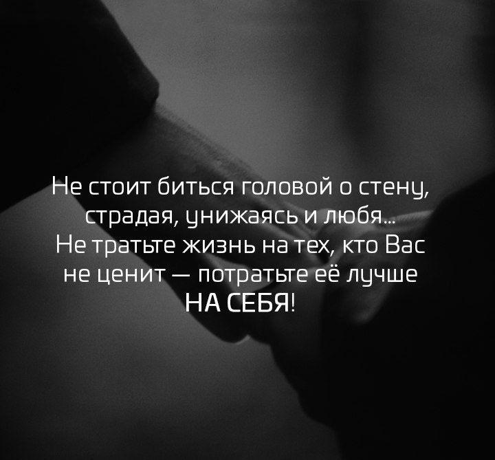 Novosti Wise Quotes Life Quotes Words
