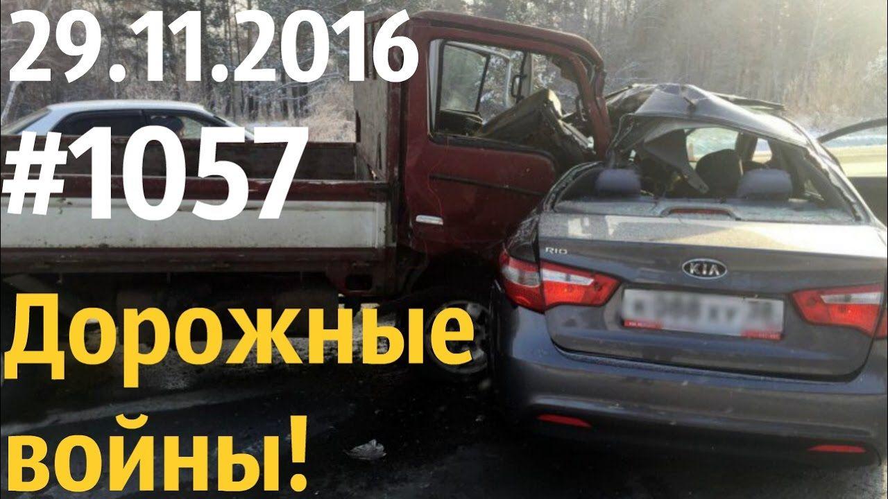 Новая подборка ДТП и аварии от «Дорожные войны» за 29.11.2016_Видео №105...