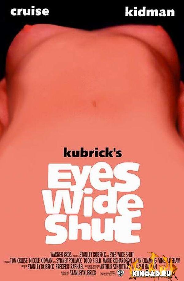 'Eyes Wide Shut' (1999)