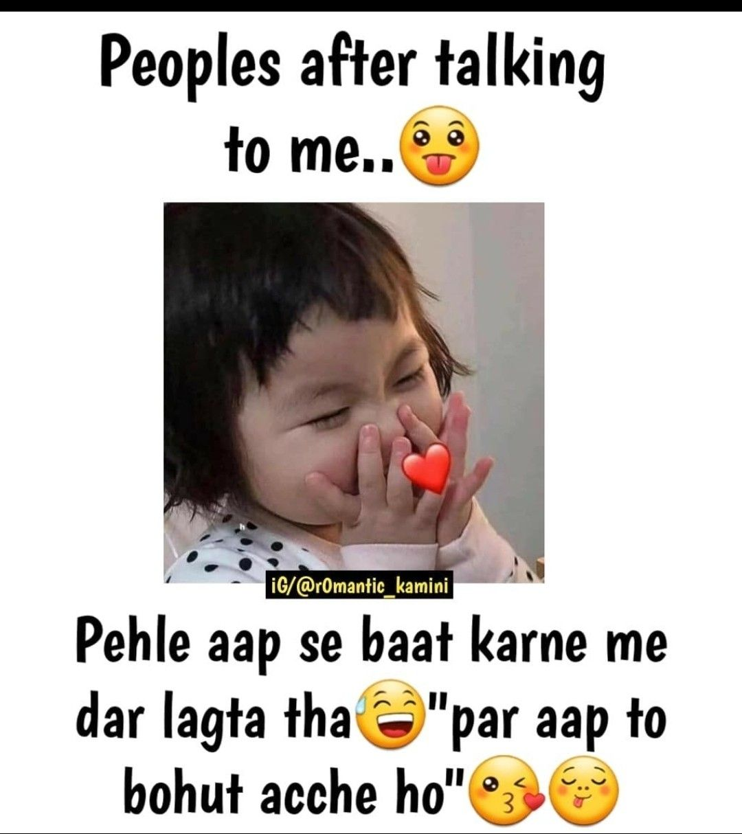 Pin By Rida Naveed On My Choice Funny Baby Quotes Funny Fun Facts Funny True Quotes