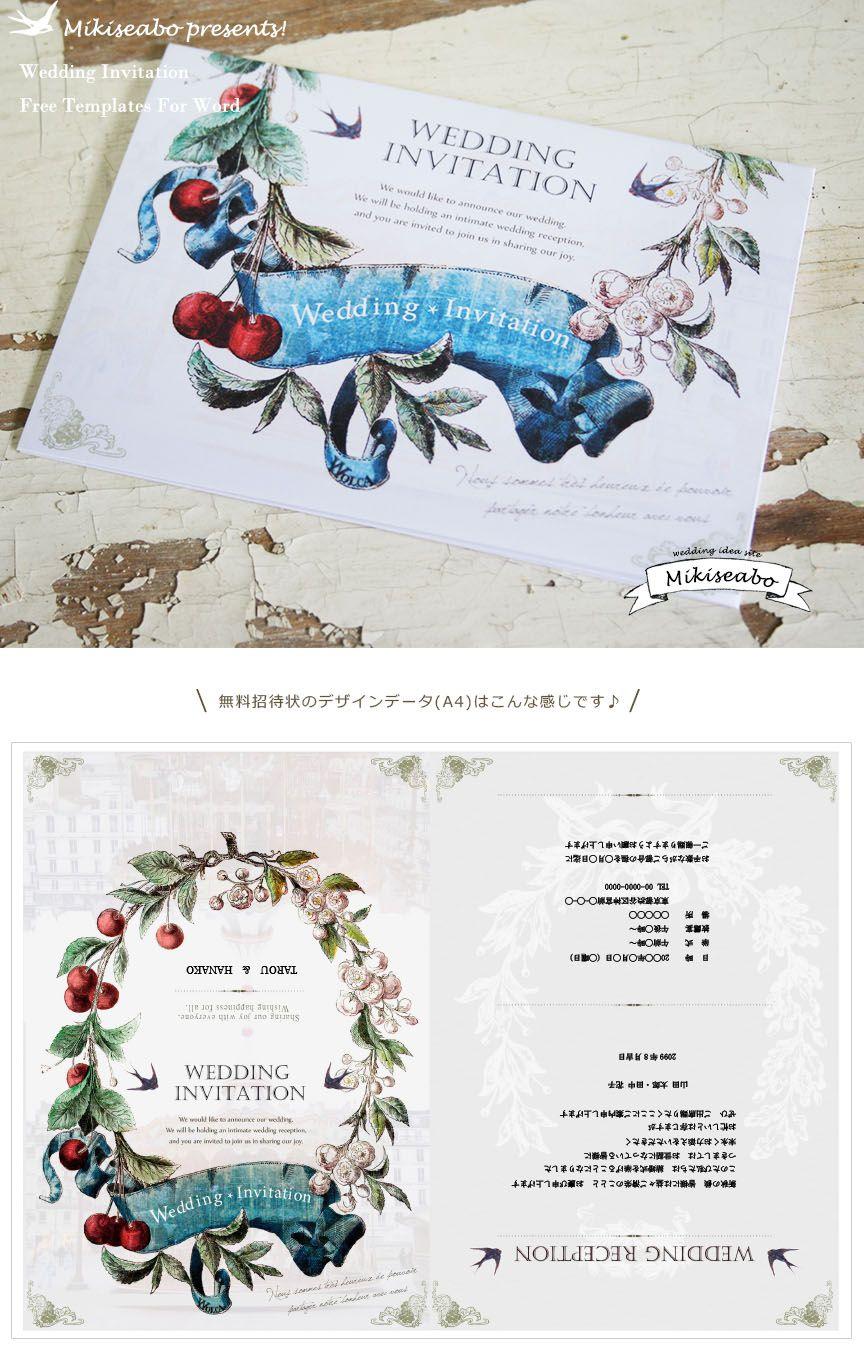 アンティーク風の結婚式招待状 … | pinteres…