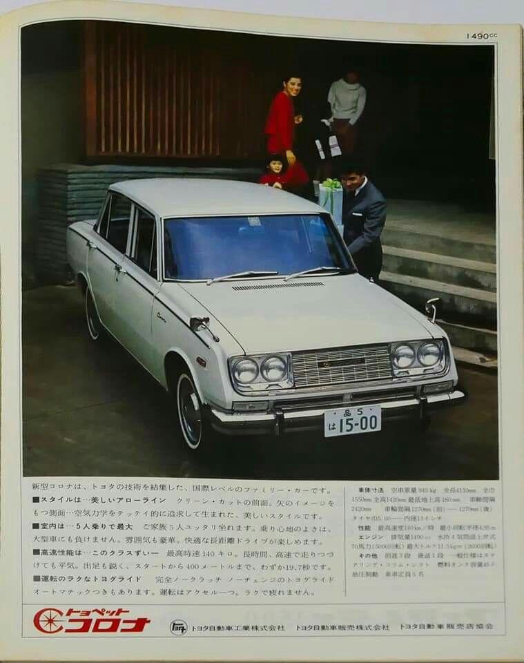車 おしゃれまとめの人気アイデア Pinterest 清瀬まさあき トヨタ カーライフ 旧車