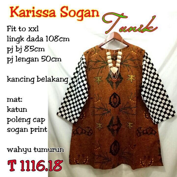 model baju batik perempuan gamis batik modern toko batik online