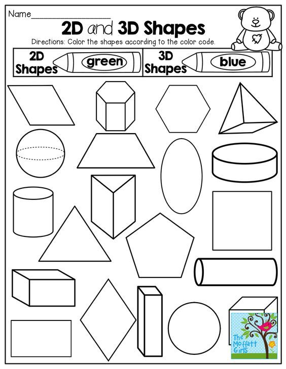2-D and 3-D Shapes! Color by the code! Tons of fun