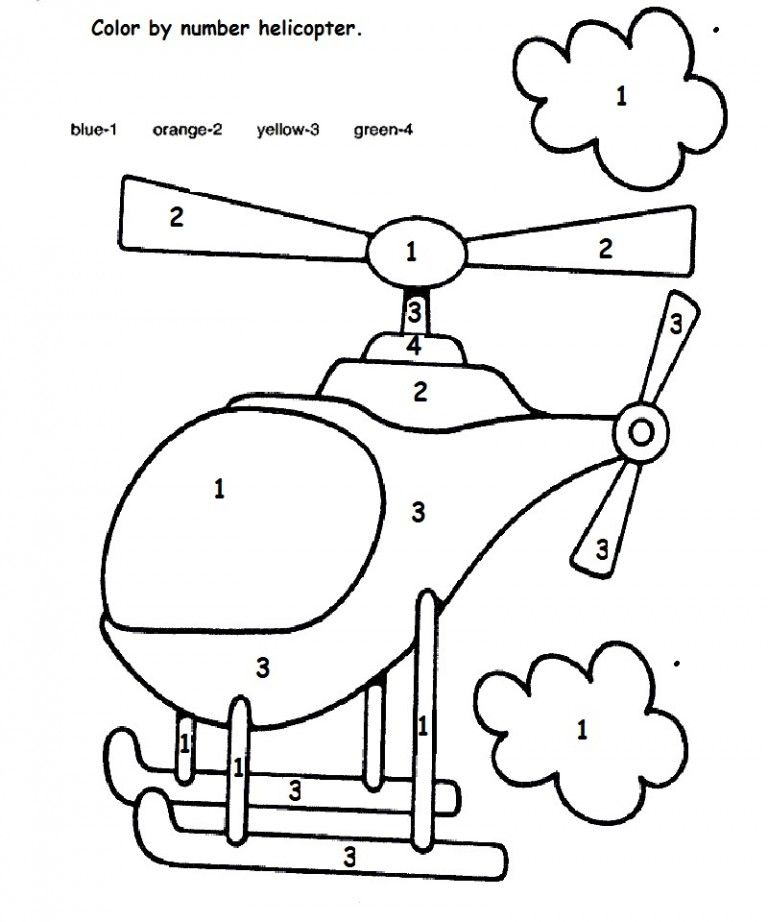 color by number helicopter   Crafts and Worksheets for Preschool ...