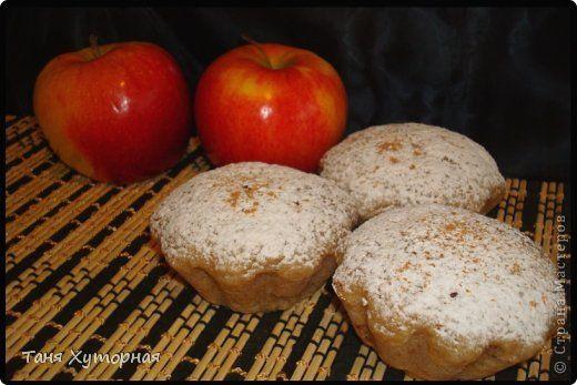 Кулинария Мастер-класс Пост Рецепт кулинарный Постные яблочные кексы Продукты пищевые фото 1