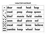 Long E Game & Worksheets