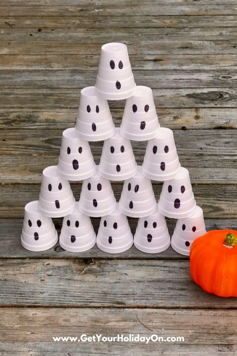 5 Easy & Simple Halloween Games | Get Your Holiday On #halloweenpartygamesforkids