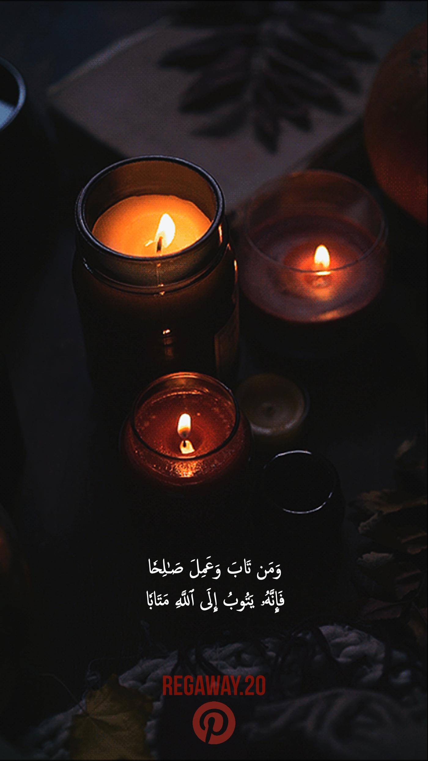 Abdulrahman Al Humaydan سبحان الله الذي رزقه هذا الصوت الملائكي عبدالرحمن الحميداني Video Quran Quotes Love Quran Quotes Quran Recitation