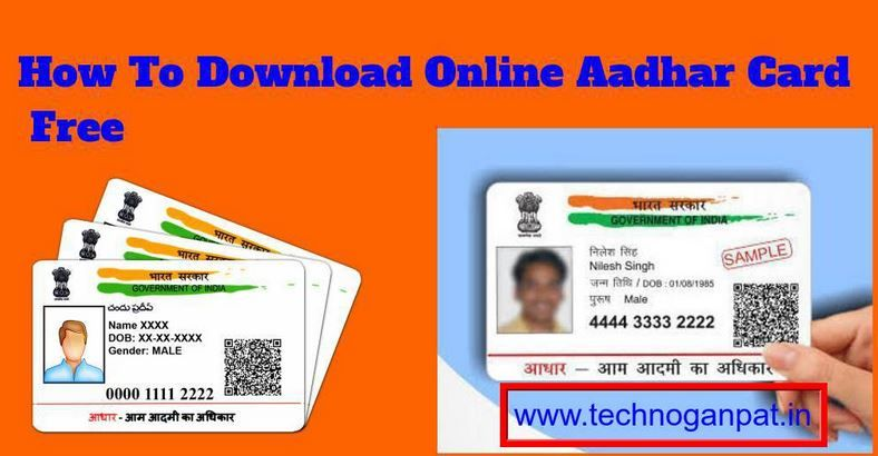 How To Download Online Aadhar Card Free Aadhar Card Cards