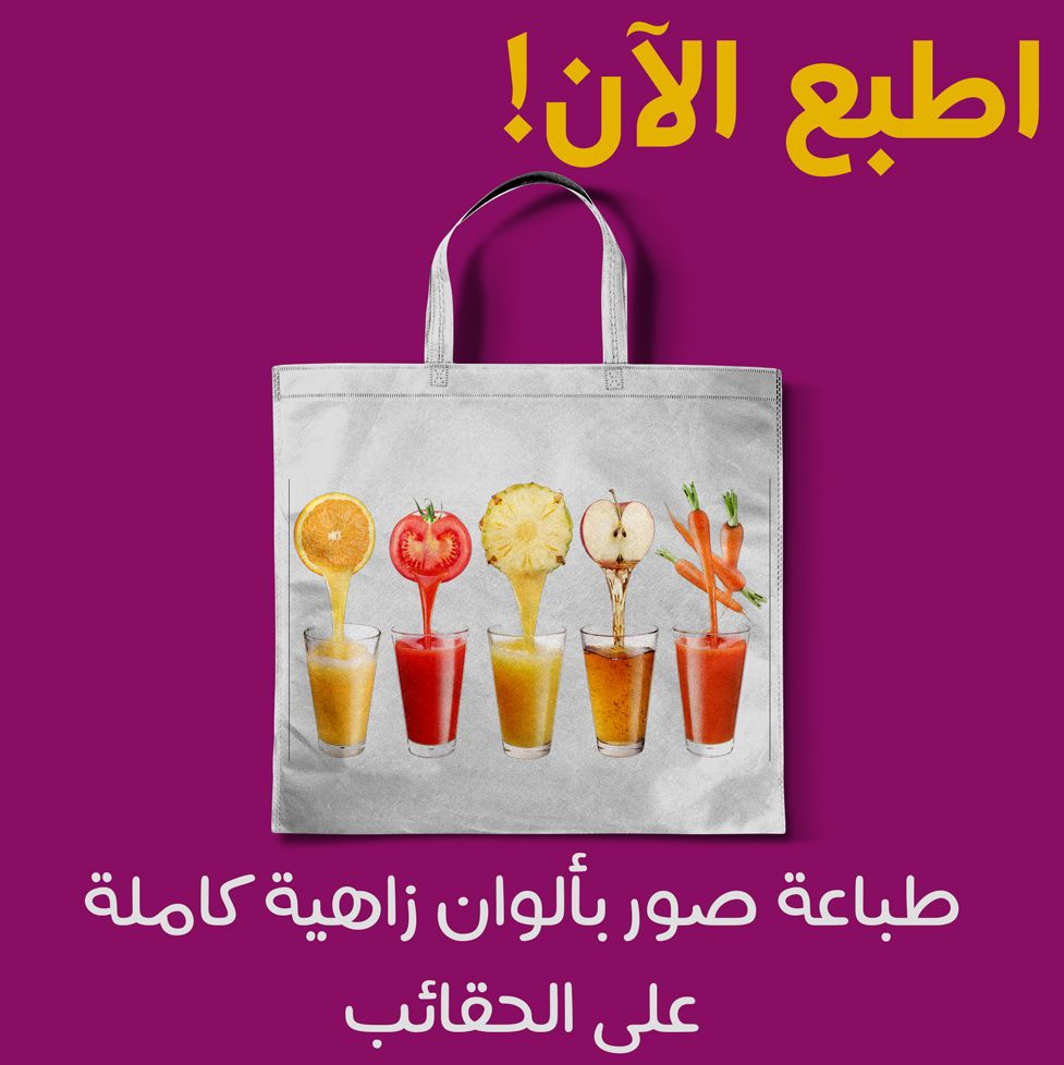 Blackstone Ksa On Twitter Reusable Tote Bags Reusable Tote Tote Bag