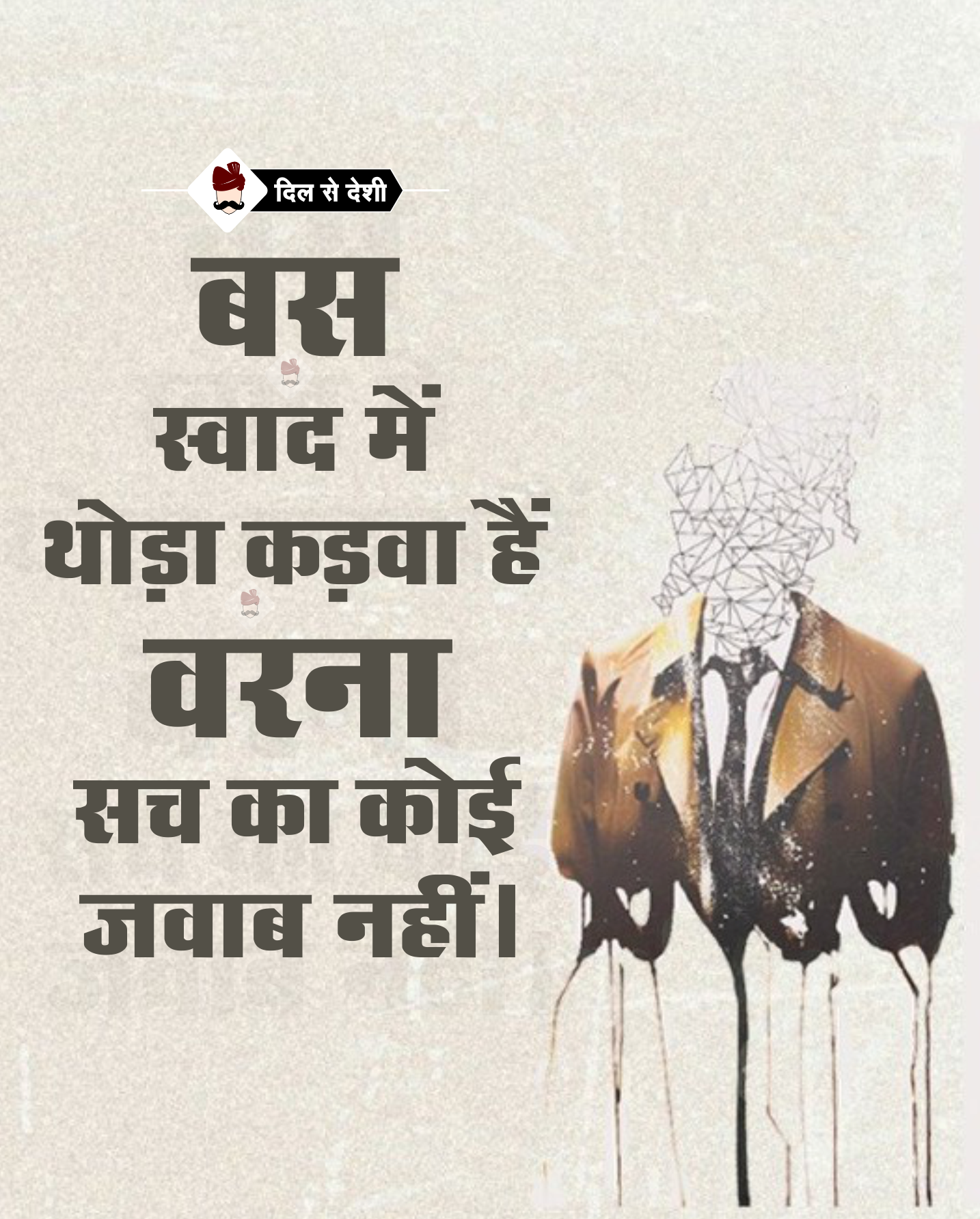 smart work wall poster in 2020 | hindi quotes
