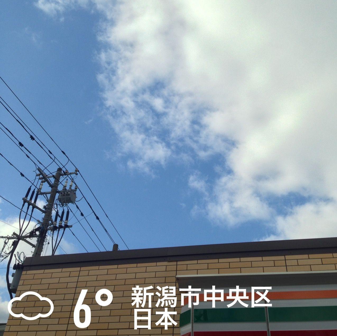 市 区 新潟 の 天気 中央