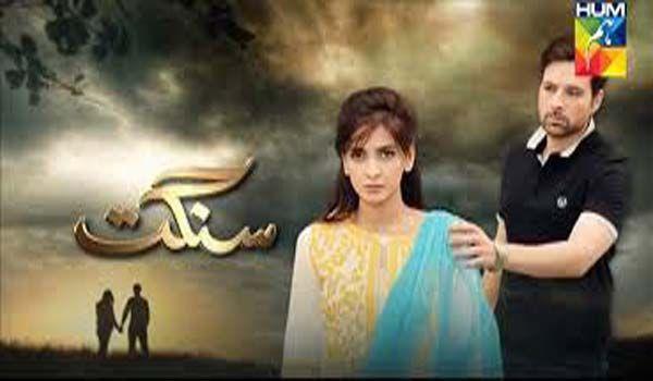 Sangat Episode 8 on Hum Tv 8th October 2015 Dailymotion Full Episode