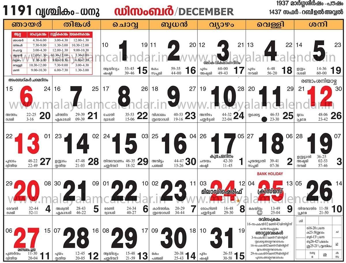 Kerala Calendar With December In Free Online