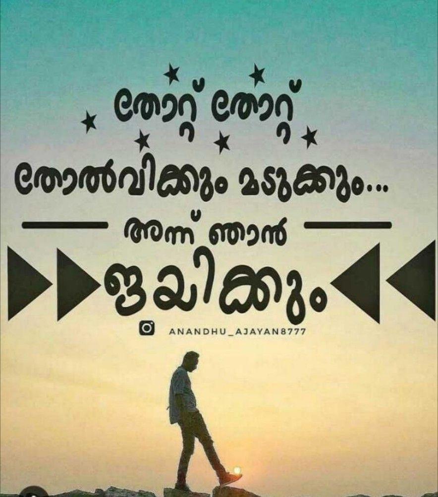 Neeya Naana Gopinath Motivational Speech Whatsapp Status