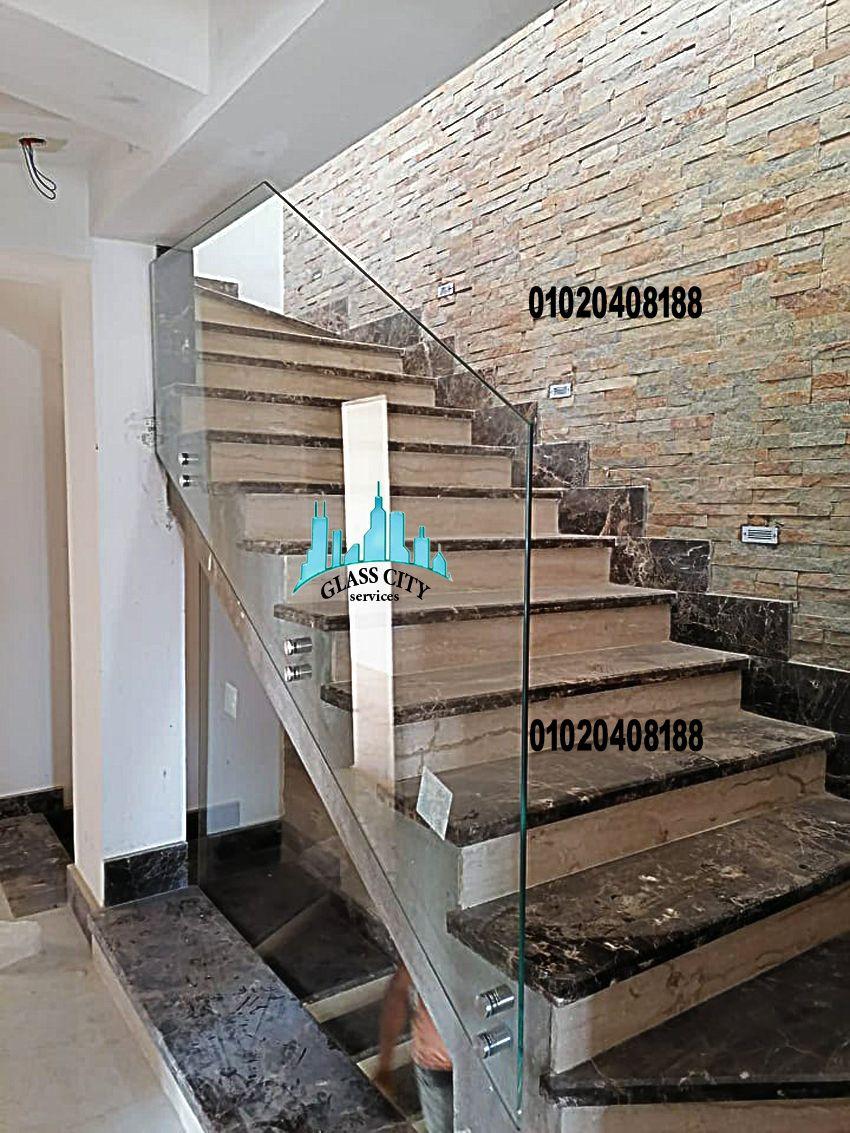 درابزين من جلاس سيتى Stairs Home Decor Home