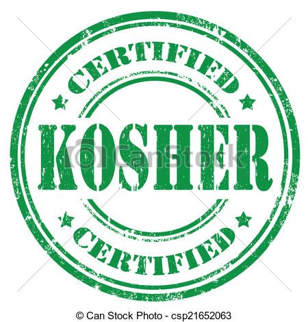 Kosher Symbol Clip Art Vector Graphics 369 Kosher Symbol