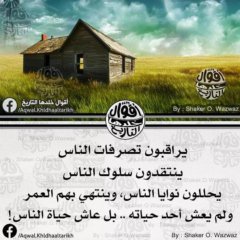 Publication Instagram Par أقوال خلدها التاريخ 24 Dec 2018 A 12 44 Utc Islamic Quotes Quran Cool Words Quotes