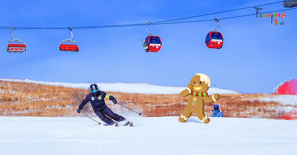The Ski Resort will stage most of the skiing events during