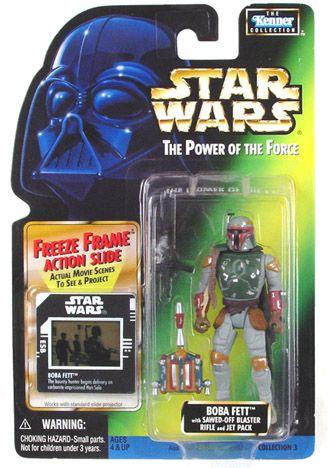 Star Wars Emperor POTF2/ GC FF POTF2