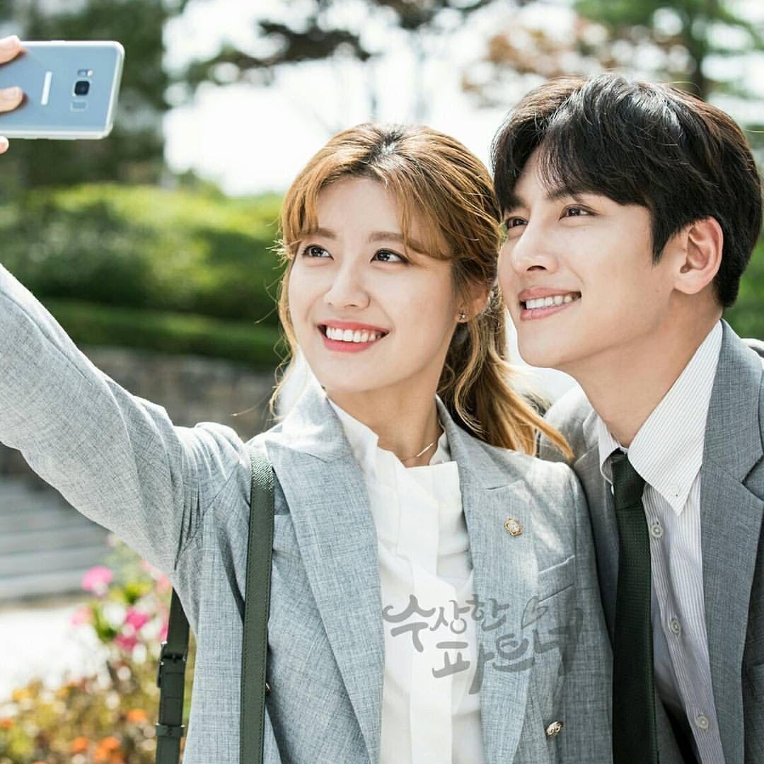 [Suspicious Partner] Korean Drama
