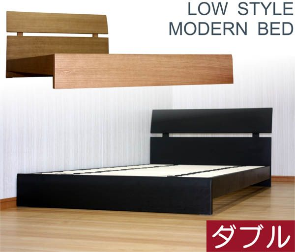 Where To Buy Japanese Bed Frames It Supports Two Colors Of Bed