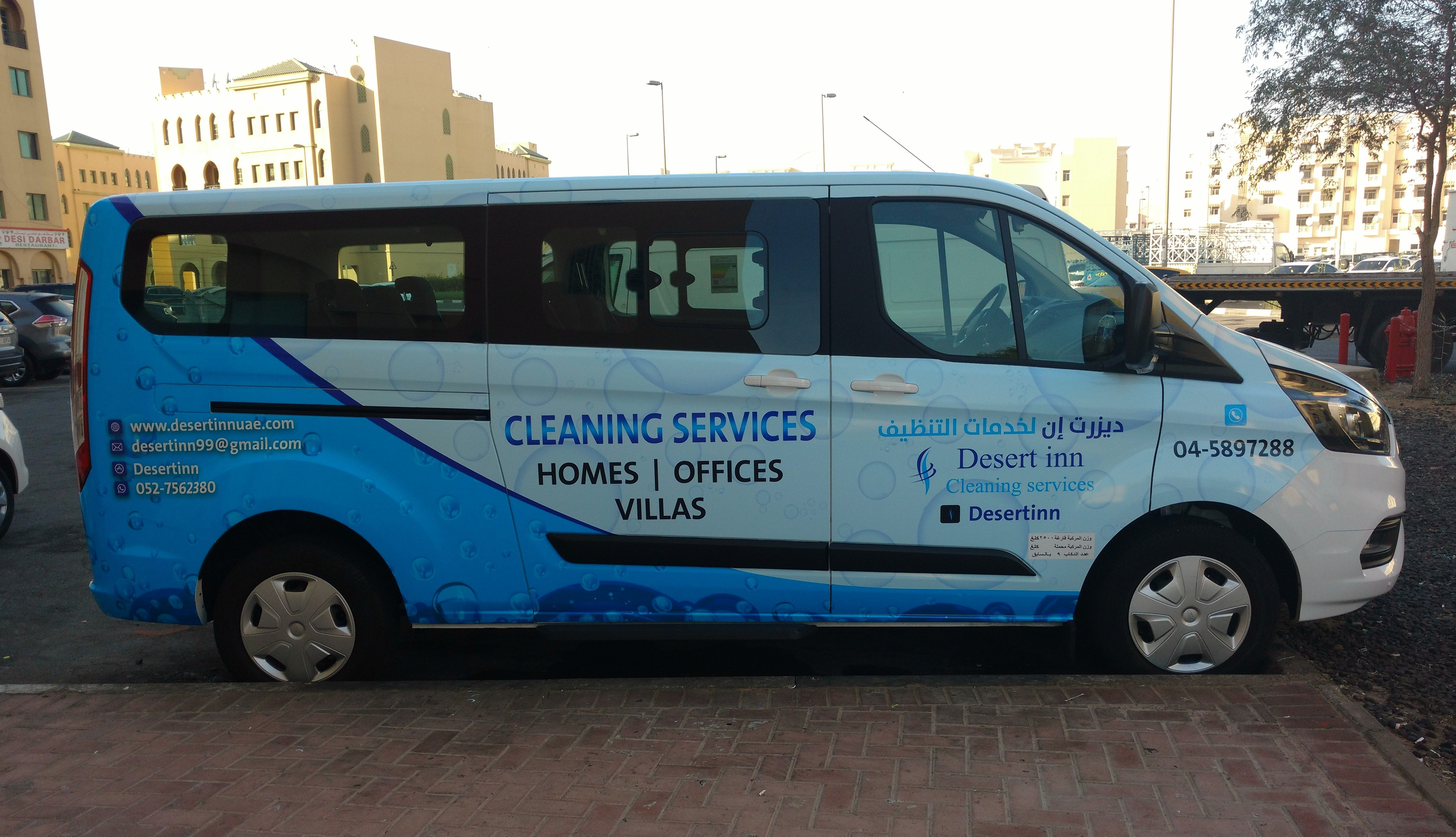 Vehicle Branding Car Stickers Bus Wrapping Vehicle Advertisement In Dubai Car Brands Truck Stickers Vehicles [ 2968 x 5167 Pixel ]