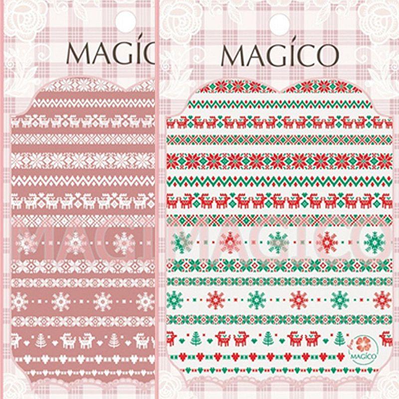 US $1.79 See detail christmas 2 DESIGNS Newest 1 PCS MAGICO series 3d nail art stickers nail art decal nail art stampingwholesale