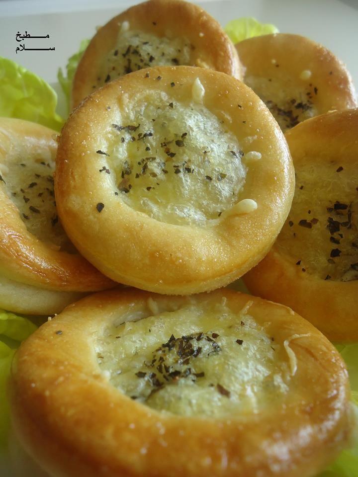 مقبلات بالجبن سهلة التحضير Cooking Recipes Desserts Food Receipes Tunisian Food