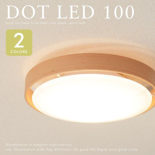 Dot Led 100 Ace 153l Slimac スライマック の取扱店 Amber Forest