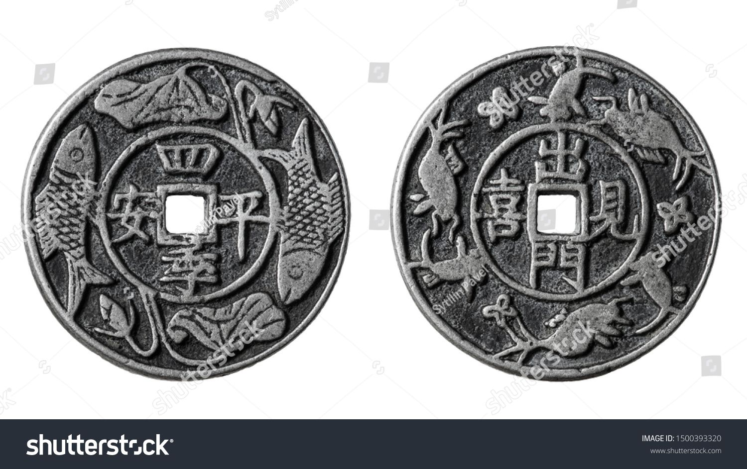 Ancient Chinese Silver Coin With A Square Hole Qin Dynasty Isolated On White Ad Affiliate Coin Square Silver Ancie Silver Coins Ancient Chinese Ancient