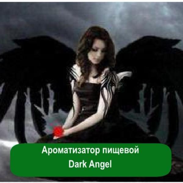 Ароматизатор пищевой Dark Angel, 1 литр