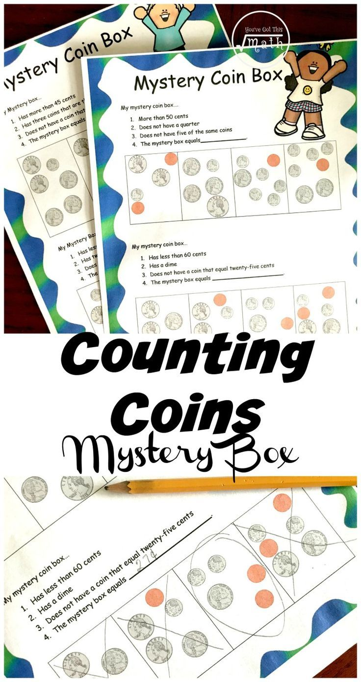 2 Free Counting Coin Worksheets With a Fun Twist | ***Sweet Math ...