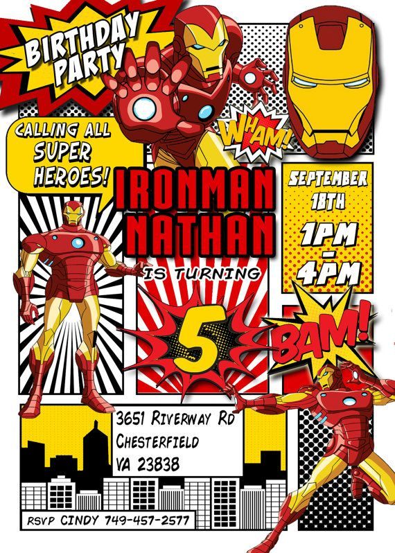 Ironman Invitation Incredible Birthday Party Comic