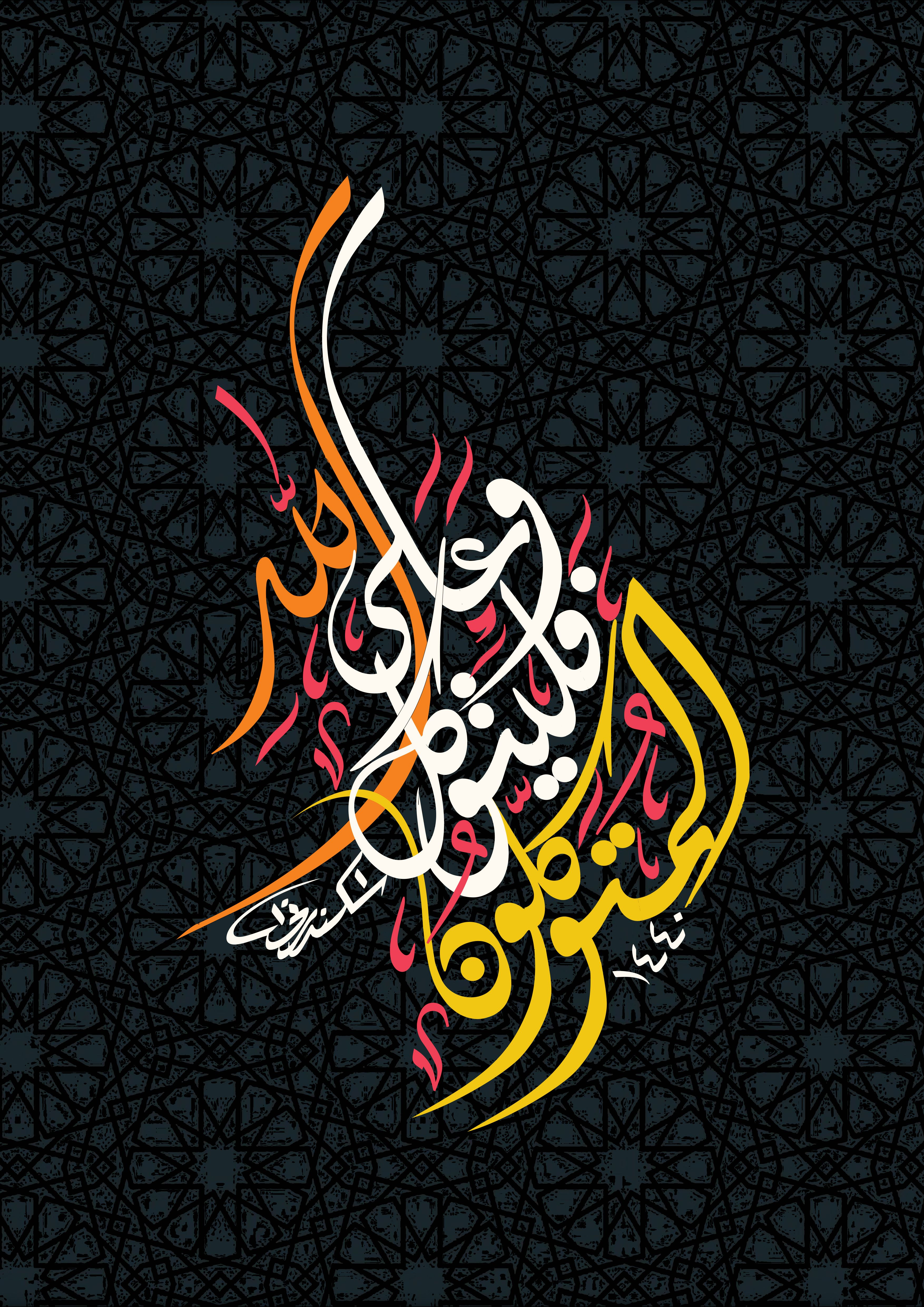 Pin Oleh Abdul Hakim Di Kaligrafi Seni Arab Seni Kaligrafi Arab