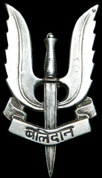Indian Army Wallpapers Indian Army Special Forces Logo Backgrounds indian army logo hd