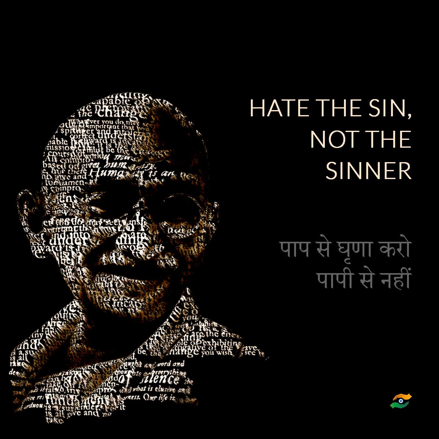 Wise Quotes Mahatma Gandhi Quotes In Hindi  Hate The Sin Not The Sinner