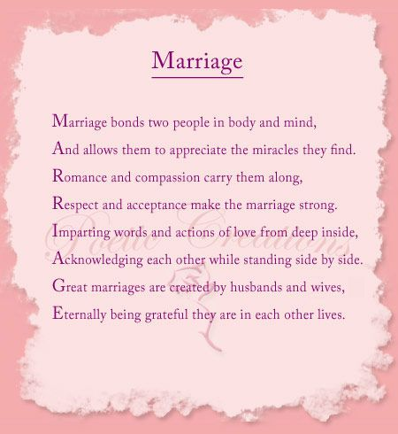 Short Marriage Poems