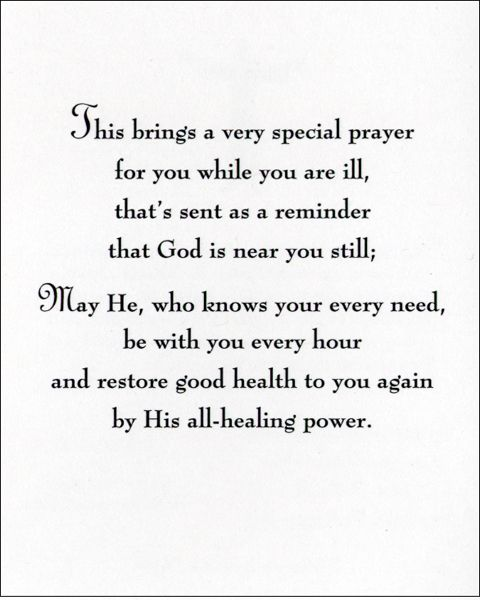 Get Well Scripture Quotes: Get Well Healing Quotes. QuotesGram