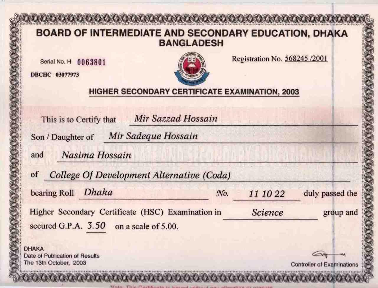 HSC Blank Certificate এর ছবির ফলাফল Blank certificate