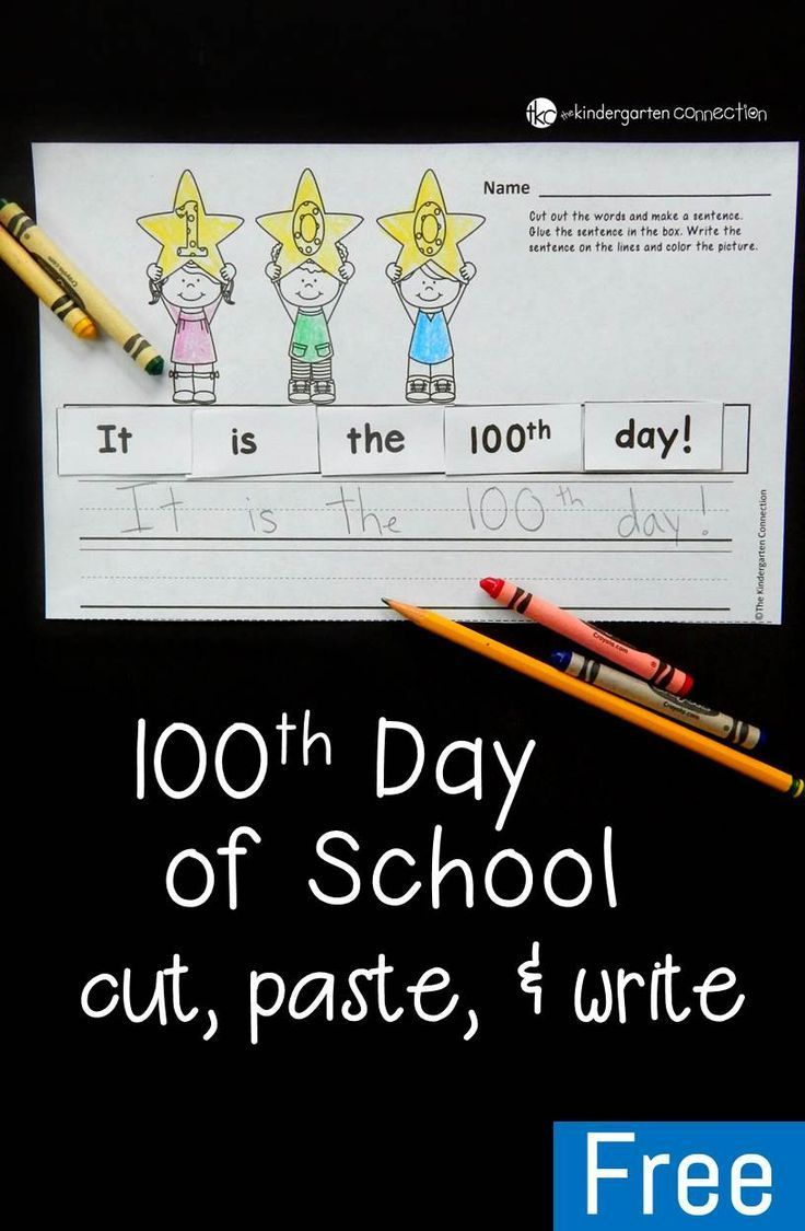 100th Day of School Cut and Paste Sentence Printable | Educational ...