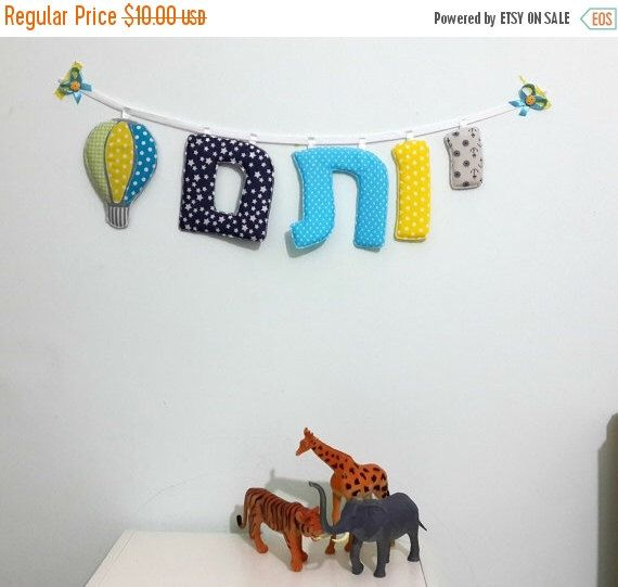 On sale jewish baby gift hebrew name letters personalized on sale jewish baby gift hebrew name letters personalized nursery decor baby room negle Gallery