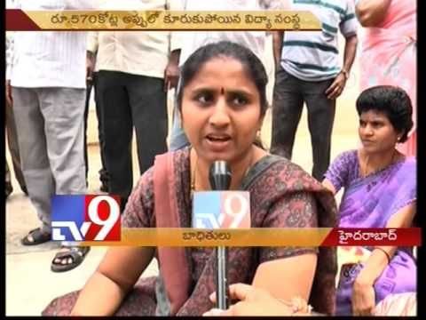 Activists protest over Keshav Reddy School Fraud
