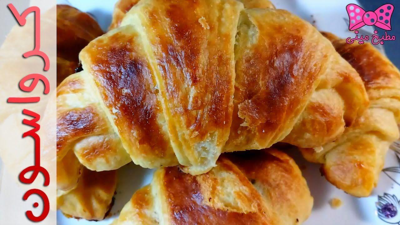 طريقة عمل الكرواسون بعجينه سهله معجنات ومخبوزات أسهل طريقة لتحضير كرو Food Breakfast French Toast