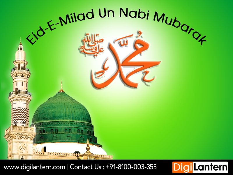 May the magic of this Eid-E-Milad-Un-Nabi bring lots of