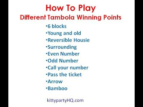 How To Play Tambola In Different Ways Tambola Part Ii À¤• À¤¸ À¤– À¤² À¤¤à¤® À¤¬ À¤² À¤‡à¤¨ À¤¹ À¤¦ Youtube